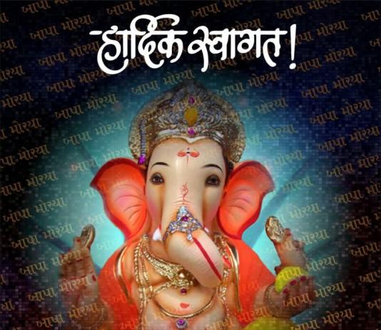 Ganesh Chaturthi 2016 Khalasi Baad Yuvak Mandal From Surat